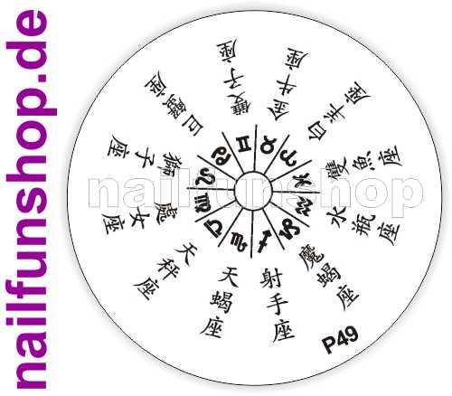 Stamping Schablone P49 - Sternzeichen Symbole Chinesische Schriftzeichen
